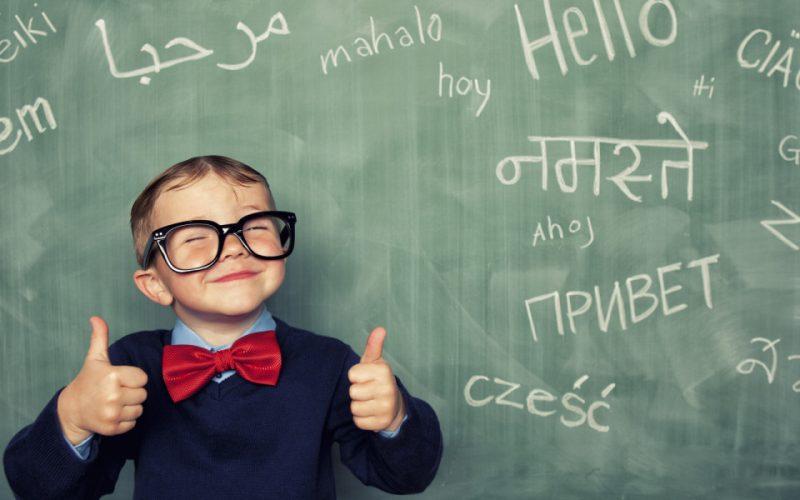การเรียนภาษาเพิ่มเติมถือว่าเป็นกำไรให้กับตนเองด้วย
